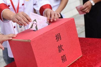 钱江晚报:对他人的友爱与扶持,是城市真正的魅力