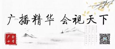 【悦读越美】我爱你,中国——我的校园的前世