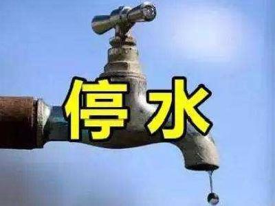 突发 | 团城山地区因管道故障停水 预计下午六点前恢复