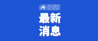 湖北医生梁武东患新型肺炎去世,真实情况是这样的!