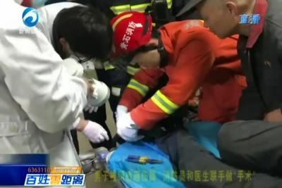 """男子被钢板砸伤脚  消防员和医生联手做""""手术"""""""