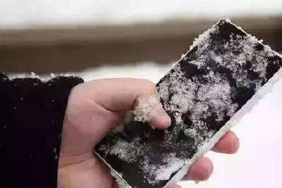 天冷手机掉电快,原来是这个原因