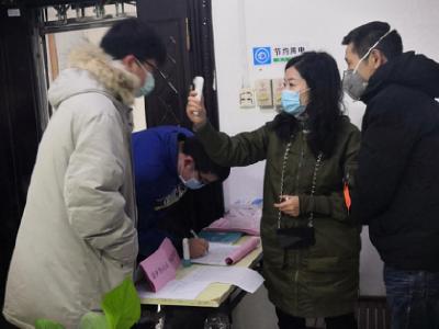 """同舟共济,齐心协力,打赢""""新冠肺炎""""防控战"""