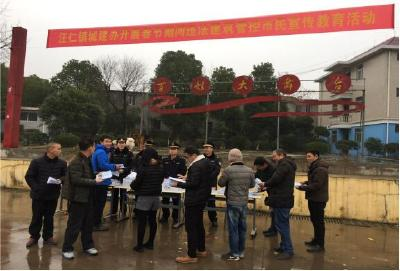 汪仁城建办开展春节期间违法建筑管控市民宣传教育活动