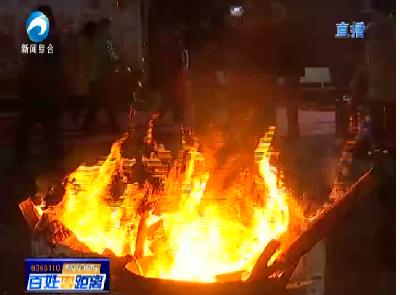 石榴园社区篝火迎新年