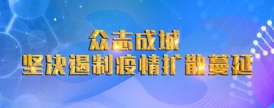 中国战报!除了新增病例,我们还新增了50条好消息!