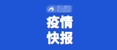 荆州首例新型肺炎患者治愈 今日出院