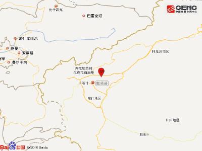 突发 | 新疆喀什地区伽师县发生6.4级地震