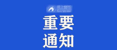 【紧急】湖北省黄石市烹饪行业协会急需采购10万元医用物资