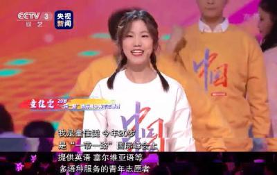 """中央广播电视总台2020网晚以年轻语态打造""""青春嘉年华"""""""