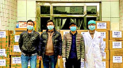 【捐赠】兴业银行黄石分行向市中心医院捐赠第二批医用物资