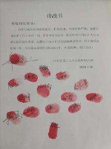 我不是党员  但是我申请到一线——阳新县三医院又有23名医护人员申请加入抗击疫情第一线