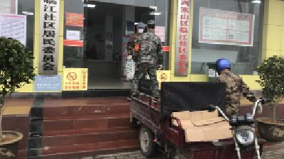 """西塞山区临江社区有支防控""""突击队"""""""