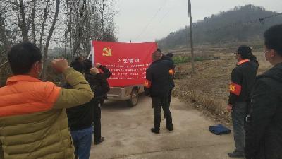 """阳新白沙镇:枫树下村支部主题党日开在抗""""疫""""一线"""