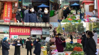 """胜阳港市场监管所打响全面抗疫""""战"""""""