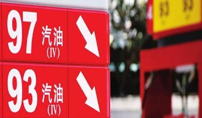 国内油价调价窗口18日24时开启 或迎两连降