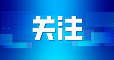 武汉:新冠肺炎出院者应到指定场所康复隔离14天