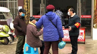 """支援社区 战""""疫""""必胜——市国资公司""""党员突击队""""防疫""""四板斧""""暖了居民心"""