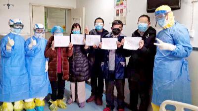 阳新又有11名新冠肺炎患者治愈出院