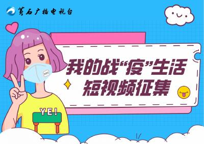 白马山小学107班黎梓彤