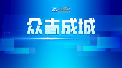 江苏省自然资源厅援助物资抵达黄石