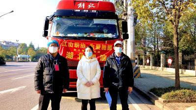 【捐赠】刚刚,浙江援助的10吨次氯酸钠消毒液抵达黄石