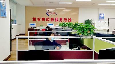 """保障""""三畅通""""  大数据公司""""技术尖兵""""勇当先行者"""