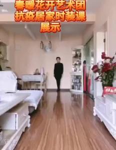 西塞山区春暖花开艺术团魏东红