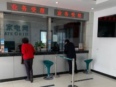 黄石供电公司:这个APP  足不出户交电费
