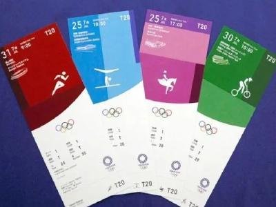 定了!东京奥运会明年7月23日开幕,可办理退票