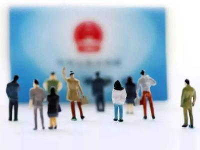"""黄石市强化""""六稳""""促进经济高质量发展政策系列解读(十四)"""