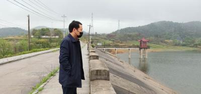 汪仁镇:未雨绸缪巡库查堤 防汛备汛早安排
