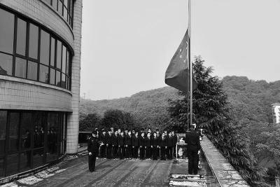 黄石法院举行集体默哀仪式