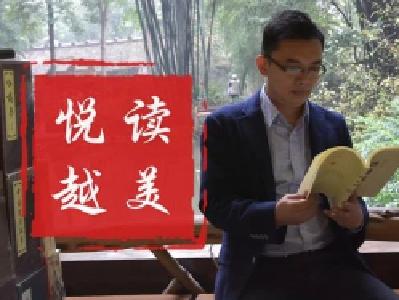 名师诵经典 | 黄石市教育科学研究院中学语文教研员陈建:《念奴娇·赤壁怀古》