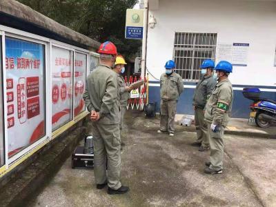 太子供电所:茶农用电有需求   供电员工上门服务