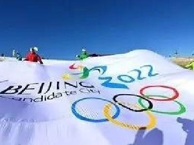 北京冬残奥会倒计时一周年 我们一切准备就绪!