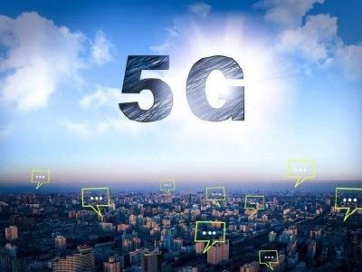 中国继续维持全球5G技术领先市场之一地位