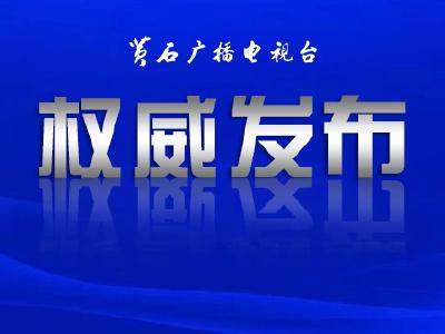 习近平将出席领导人气候峰会