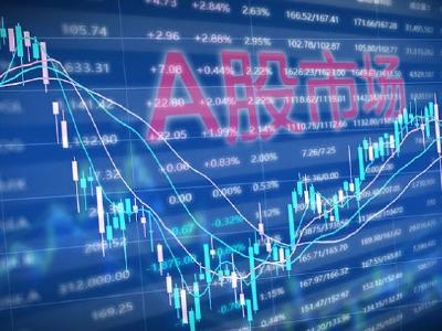 2020年度A股总分红创新高 上市公司为何更爱现金分红