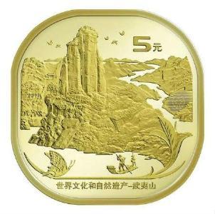 2021年贺岁普通纪念币、世界文化和自然遗产——武夷山普通纪念币黄石市余量处置情况公告
