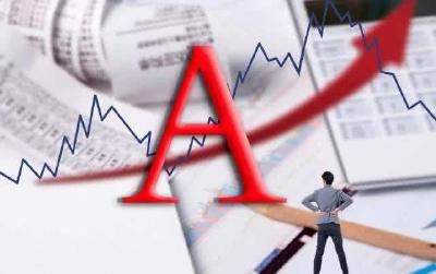 A股集体低开:沪指跌0.22%,资源股回调明显