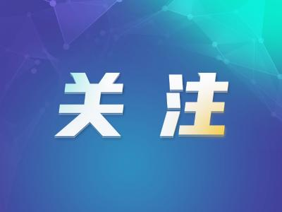 """100多位医者合力托举""""拯救生命之书"""" 首部新冠肺炎学术专著向世界分享""""中国方案"""""""