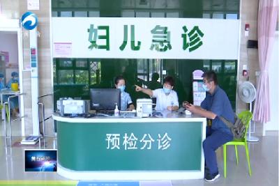 市妇幼保健院:坚守岗位 确保假期医院安全有序运行