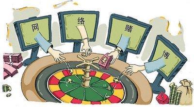 湖北警方公布网络赌博典型案件 QQ群1年资金流量过亿