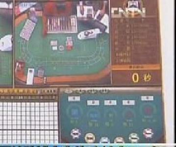 特大跨国网络赌博案告破 涉案金额3亿多元