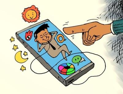38.3%受访95后在网络社交圈经常屏蔽父母