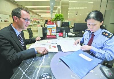 外商投资登记注册改审批为备案 办执照最多3个工作日