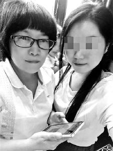 女教师因单眼失明拿不到教师资格证 起诉教育局