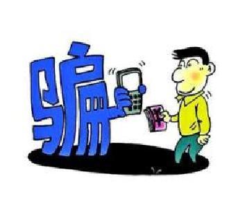 掏2.8万购QQ靓号不能登录 律师:卖家没有QQ号码所有权