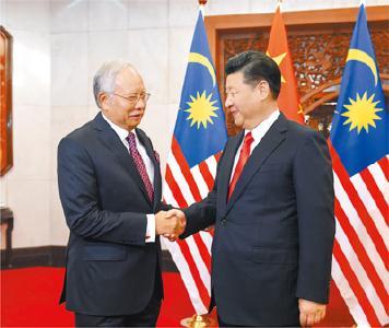 习近平会见马来西亚总理纳吉布